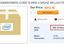 Photo of Intel Core i3-8300 y Core i5-8500 saldrían a la venta el 14 de febrero