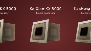 Photo of VIA Zhaoxin lanza sus procesadores chinos x86 de alto rendimiento