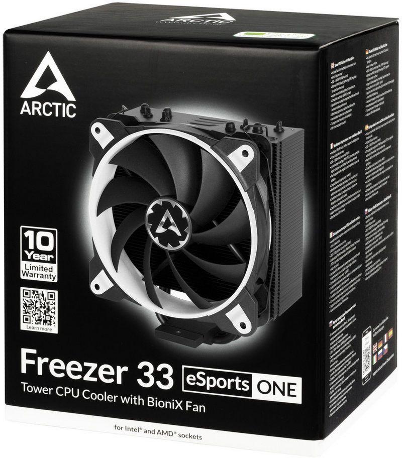 Freezer 33