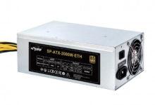 Photo of Spire presenta la fuente de poder SP-ATX-2000W-BTC para mineria