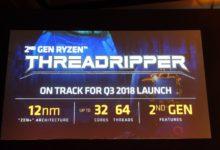 Photo of Threadripper 2990X – Primeros resultados de Cinebench