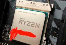 Photo of Se filtran los primeros resultados del AMD Ryzen 3 2300X