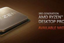 Photo of AMD Ryzen 3000 'Mattise' se lanzara a mediados de 2019