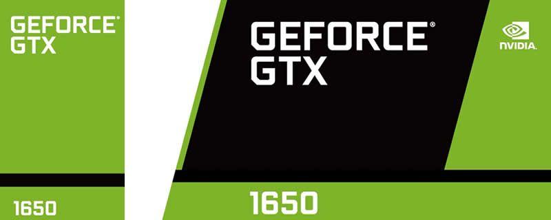 GTX 1650