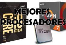 Photo of Mejores procesadores del mercado