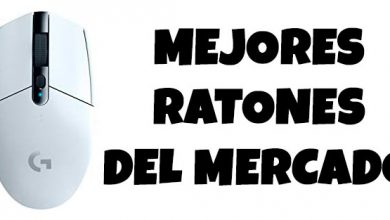 Photo of Mejores ratones del mercado