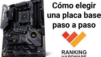 Photo of Cómo elegir una placa base
