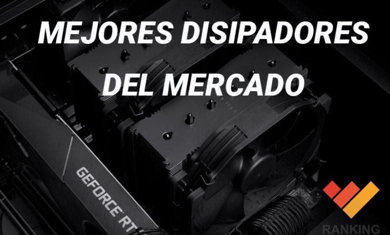 Photo of Mejores disipadores del mercado