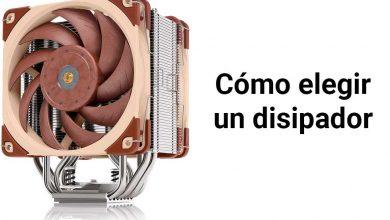 Photo of Cómo elegir un disipador